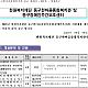 http://www.koreanplaytherapy.org/data/editor/2109/thumb-c6c51e126b0614908f9284924a84b0c0_1631249965_6001_80x80.png